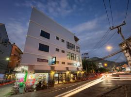 SOHO Rooms Patong