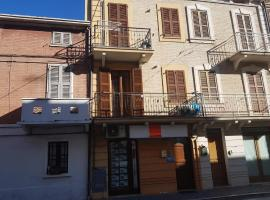 Bed & Breakfast Onda Blu