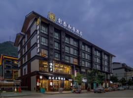 Zhangtai Heju Hotel