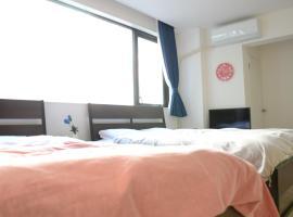 Calm house Beppumotomachi