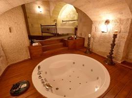 Exedra Cappadocia, отель в городе Ортахисар