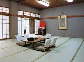 Kyoto - Hotel / Vacation STAY 17884