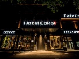 Hotel Coka Chuansha Metro - Shanghai PVG Airport & Disney