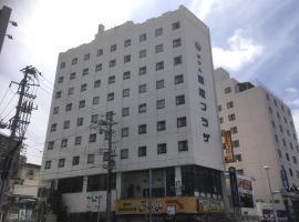 Hotel Kokusai Plaza (Kokusai-Dori)