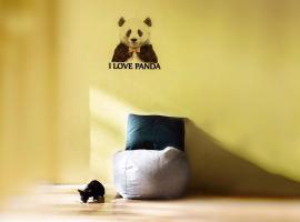 Panda House-Alona Beach