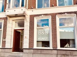 GUESTHOUSE UIT DE KUNST