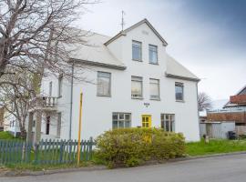Great location in Akureyri