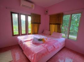 Dao Kiang Duan Resort, Suan Phung