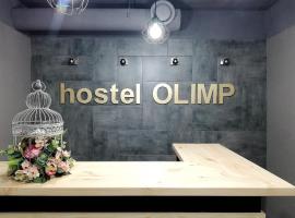 hotel OLIMP, гостевой дом в городе Korenovsk