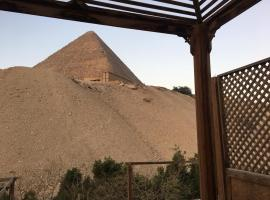 The great pyramid view