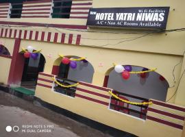 New Hotel Yatri Niwas