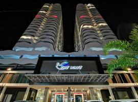 Exclusuite The Wave Comfy Home @ Malacca