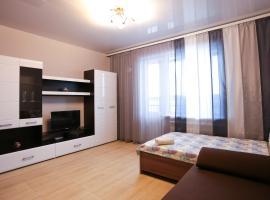 Апартаменты на Гоголя 26, hotel in Novosibirsk
