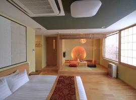 Arakawa-ku - Hotel / Vacation STAY 21933