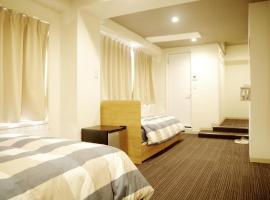 Taito-ku - Hotel / Vacation STAY 22517