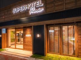 スーパーホテルPremier銀座