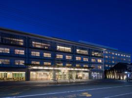 Kyoto U-BELL Hotel