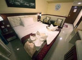 Mariana Hotel, hotel in Dubai