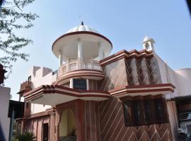 Hotel Ram Kuti