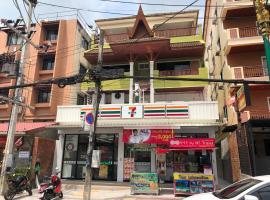 Rang Rong