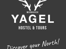 Yagel Hostel