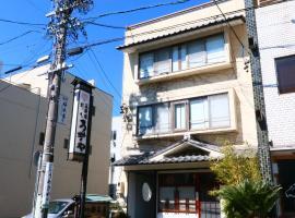Umekiya Ryokan, hotel near Shizuoka Airport - FSZ, Kakegawa