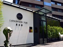 Lanshan Yue Hotel