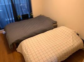 品川エリアの築浅マンションで三密回避 家具家電付きのお部屋で自炊も可能 消毒殺菌清掃, hotel in Tokyo