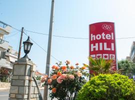 Ξενοδοχείο Χιλή
