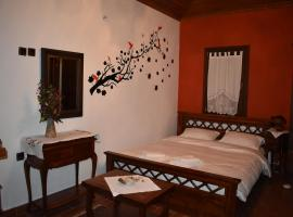 Guesthouse 4 Epoxes, hotel in Zagora