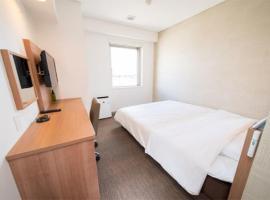 Iwaki - Hotel / Vacation STAY 25636