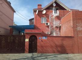 Domashniy Ochag Guest House