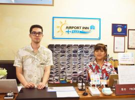 Airport Inn Naha Asahibashi Station