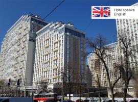 Loft studio #3, apartment in Krasnodar