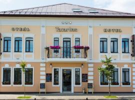 Отель ТатарИнн