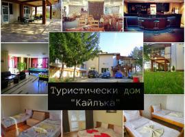Hotel Touristic Home Kailaka