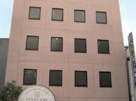 Town Hotel Fukui