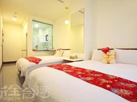 Sun Moon Lake Crown Yu Hotel