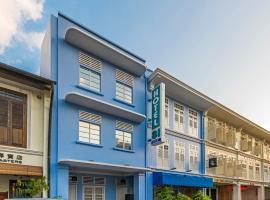 Hotel 81 Cosy (SG Clean)