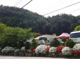 Calbong Mountain Caraven