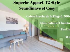 Apartment T2 Confort - Calme - Proche plage