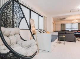 Higobashi AFP Luxury Apartment