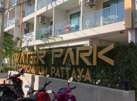 Water Park Condo Royal Property