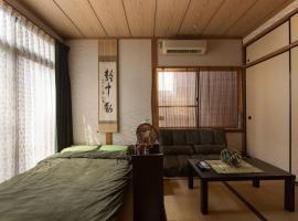 Close to Golden temple -Kinkakuji-