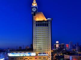 Yiwu Zhong Lian Kai Xin Hotel