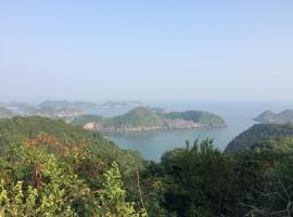 Thu Thủy Cruise - Travel