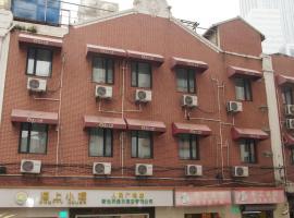 Haishang Xiaowu Hotel (Renmin Plaza Branch)