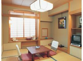 Wakaba Ryokan / Vacation STAY 29460