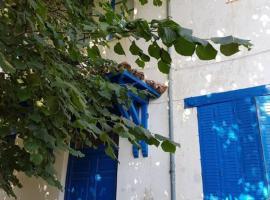 Los Lebreles - Casa con Historia, hotel en Béjar