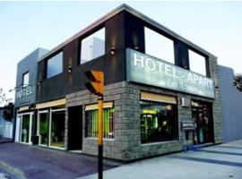 Hotel Apart Los Aromos